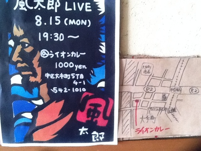20110807-112343.jpg