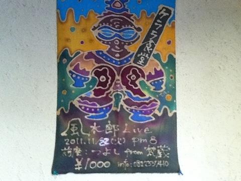20111122-030232.jpg
